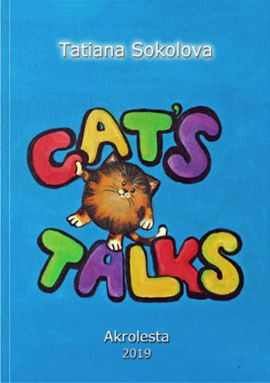 Cat's talks